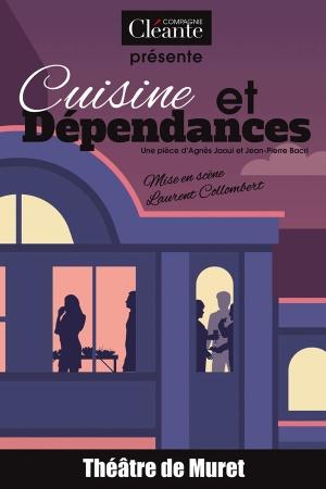 cuisine et dependances theatre municipal muret 31600 sortir 224 toulouse le parisien etudiant