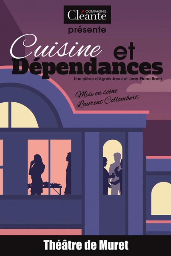 Cuisine et dependances theatre municipal muret 31600 - Cuisine et dependance theatre ...